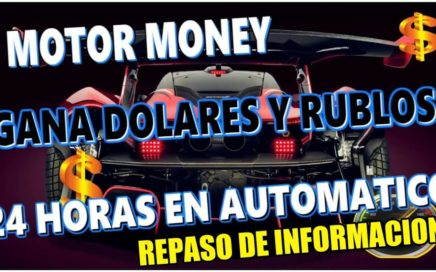 GANA DINERO CON MOTOR MONEY - NUEVOS METODOS