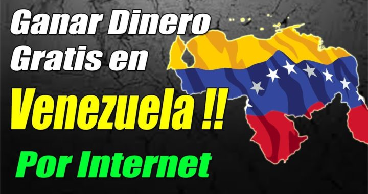Mejores Páginas para Ganar Dinero Gratis en Venezuela y Cómo Conseguir Referidos | Gokustian