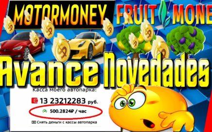 MotorMoney FruitMoney Avance y Novedades Rublos Gratis [Como Ganar Dinero Por Internet Sin Invertir]