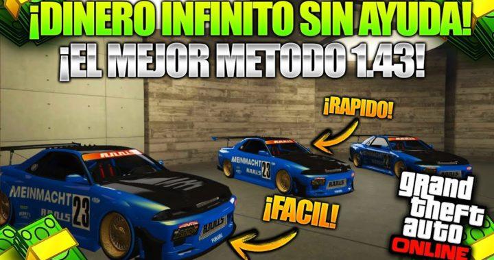 *NUEVO* DUPLICAR COCHES ¡SIN AYUDA! FUNCIONANDO - GTA 5 ONLINE FÁCIL - (PS4 - XBOX ONE) 1.43