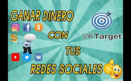 COMO GANAR CON REDES SOCIALES PARA PAYEER Y PAYPAL | VKTarget | Pruebas de Pago + Cobro de 41 RUBLOS