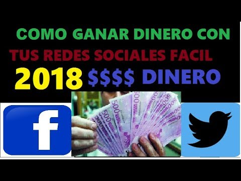 COMO GANAR DINERO  POR INTERNET CON FACEBOOK Y REDES SOCIALES MEJOR EXPLICADO FUNCIONA 2018