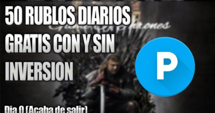 Game-0f-Thrones | Gana 50 Rublos Diarios Fácil y Sencillo | Explicación | En su Día 0