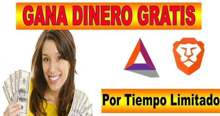 """Gana Dinero con Brave Promoción por """"Tiempo Limitado"""""""
