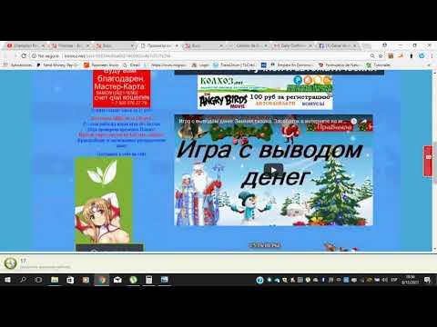 Gana Dinero Online En Kolxoz | Pagos Diarios A Payeer || Parte 2