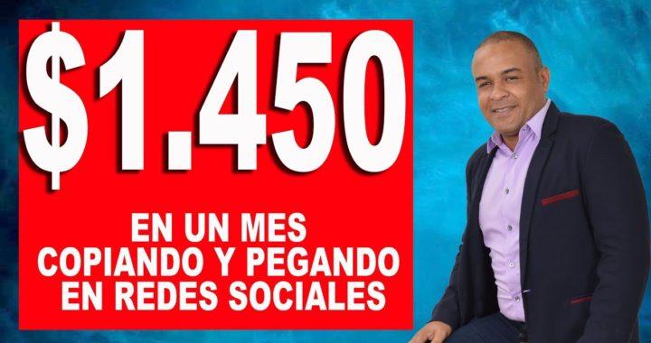 Ganar dinero con hacia arriba y mis redes sociales $1450 en un mes de trabajo