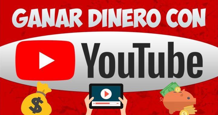 Ganar Dinero viendo Videos de Youtube Facil 2018 | Paid2youtube