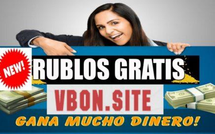 VIBON.SITE - Gana Rublos Gratis Nueva Página - Pagando 19 Abril