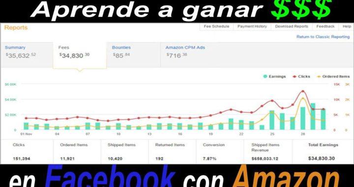 Como ganar dinero fácil y rápido en Facebook con productos de Amazon - Solo toma unos segundos!