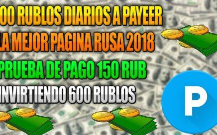 GANA 100 RUB DIARIOS A TU PAYEER | Prueba de Pago (150rub) 2018 | Explicación Rápida.