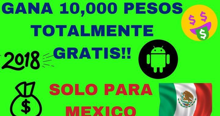 GANA 10,000 PESOS MEXICANOS GRATIS CON BILLMO (GANA DINERO DESDE CASA 2018