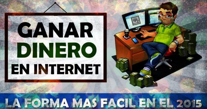 Gana Dinero en internet subiendo archivos, programas, documentos, etc  con Daily Uploads
