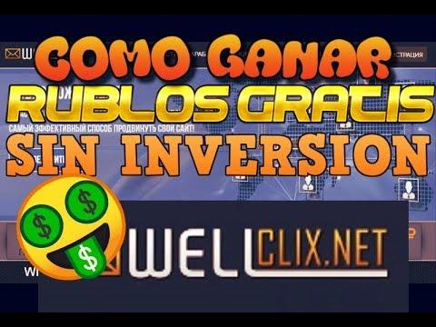 GANA RUBLOS GRATIS CON WELLCLIX | COMPROBANTE DE PAGO 2018 |  RETIRO EN VIVO
