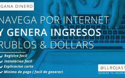 Gana rublos navegando por Internet  - Navega y gana dinero fácil - Genera tu ingreso + Minisorteo