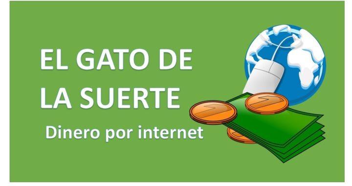 Ganar dinero por internet facil (2018)