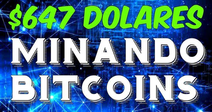 MINAR BITCOINS EN LA NUBE RAPIDAMENTE Como Ganar Bitcoin Online Pagina de Mineria Rentable
