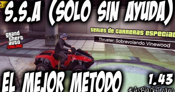 """*S.S.A* - """"SOLO SIN AYUDA"""" - DUPLICAR MASIVO - GTA 5 - """"EL MEJOR METODO Y MAS RAPIDO"""" - (PS4 - XB1)"""