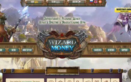 Wizard Money gana Dolares rublos euro muy facil Sin hacer nada solo Jugando Prueba de pago 2018