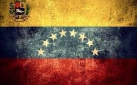 Como Ganar + De 10 Millones De Bs Desde Venezuela Casa 15 Días Trabajando Desde Internet