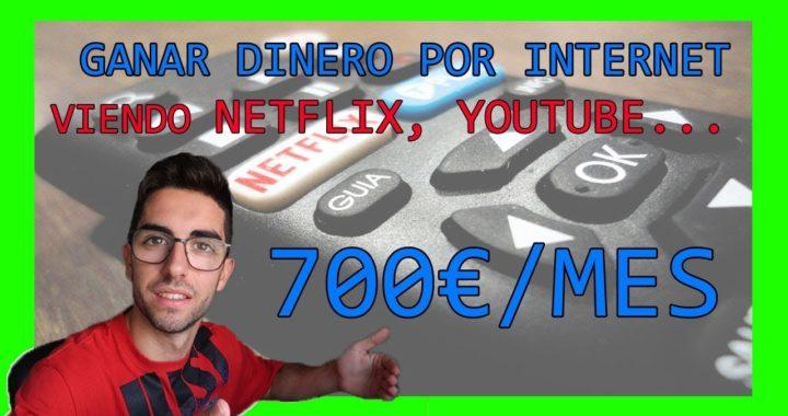 Como Ganar Dinero Por Internet 2018 | Viendo Youtube, Netflix... | Sin Invertir