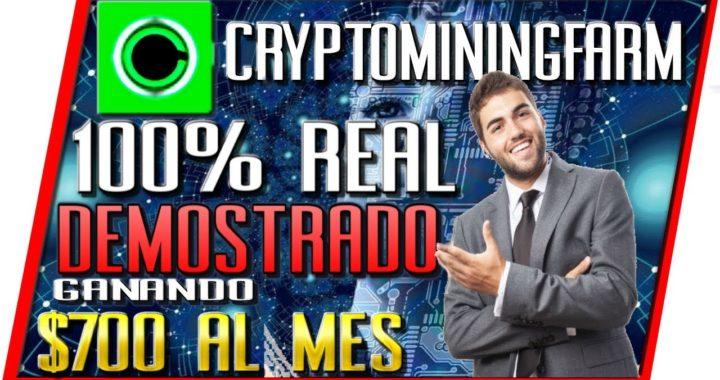 Cryptominingfarm 100%  Real Comprobado Como Ganar Dinero Con Bitcoin 2018 Tengo Dinero