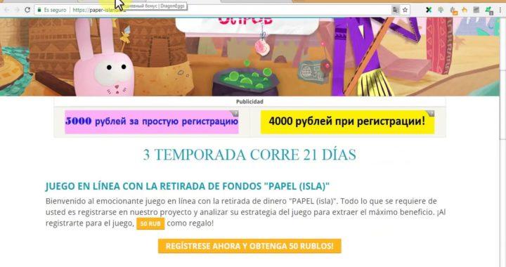 DRAGONEGGS.ONE GANA RUBLOS O CRIPTOMONEDAS COMPRANDO DRAGONES 10 RUBLOS DE REGALO...