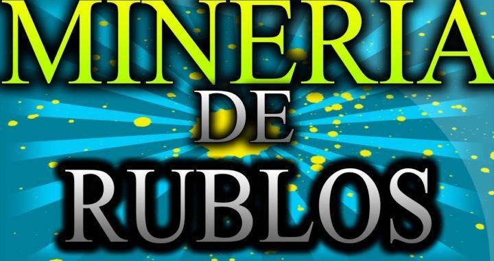 EXELENTE PAGINA PARA GANAR RUBLOS GRATIS/+ BONO DE 50 RUBLOS PARA INVERTIR + PRUEBAS DE PAGO