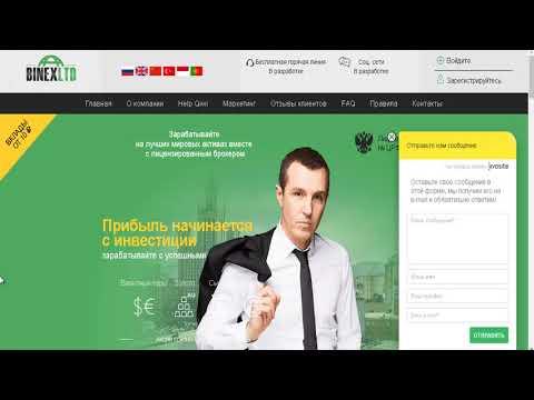 Ganar Rublos Completamente GRATIS sin invertir NADA 2018