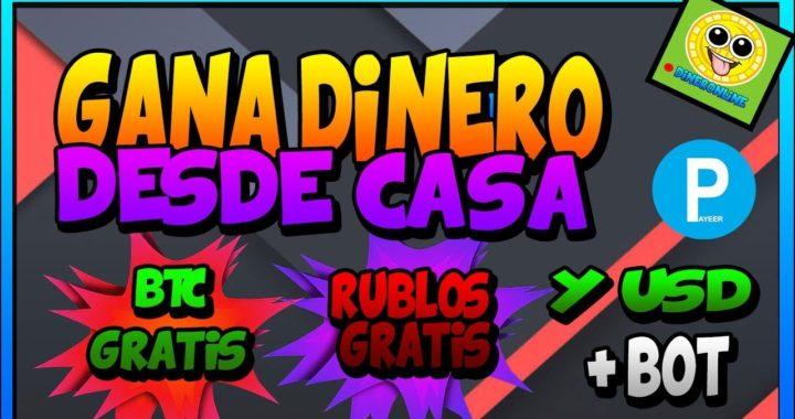 Paginas para Ganar Dinero! | Paginas Pagando y Mas!