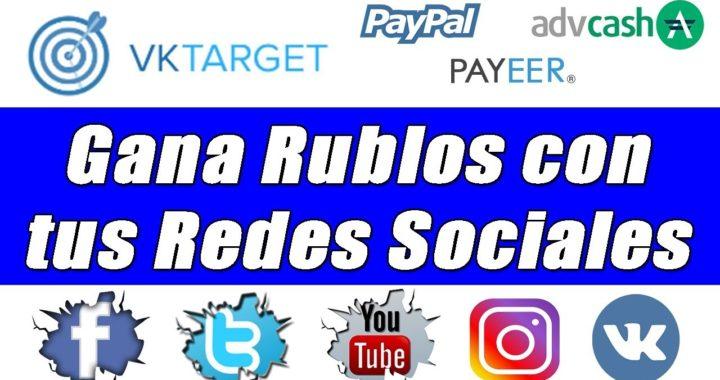 Vktarget Página Rusa para Ganar Rublos 100% Gratis a Paypal, Payeer etc   Gokustian