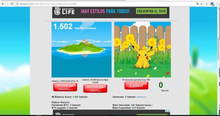 Ganar Dinero por Internet (Ecuador y resto del Pais)