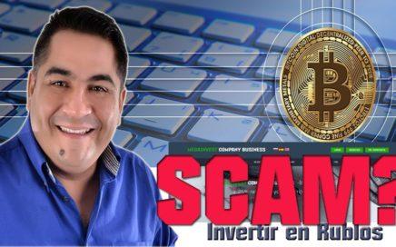 Megainvest Paga o es Scam?