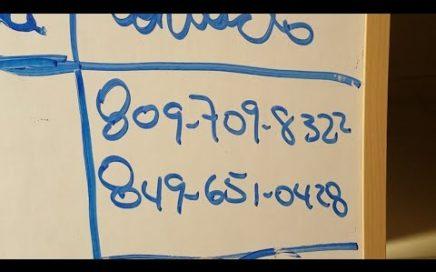 NUMEROS PARA HOY 30/06/18 DE JUNIO PARA TODAS LAS LOTERIAS