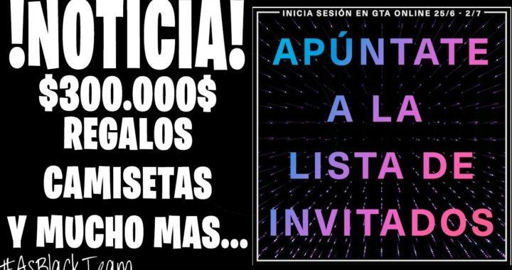 ROCKSTAR TE REGALA 300.000$ POR INICIAR SESIÓN - GTA 5 - LISTA DE INVITADOS - BENEFICIOS EXCLUSIVOS