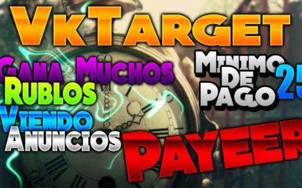 VkTarget GANA 25 RUBLOS DIARIOS | MINIMO DE PAGO 25R