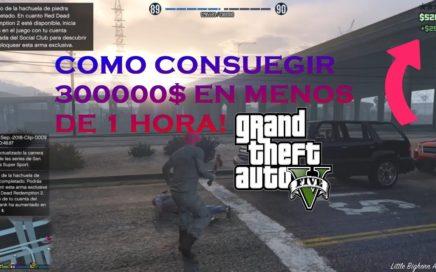GTA 5 - SOLO MONEY GLITCH - GANA DINERO GAMEPLAY ESPAÑOL
