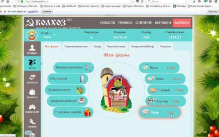 Pagina para ganar dinero en Venezuela Kolxoz // Ganar rublos para payeer