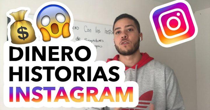 ¿Cómo ganar dinero con las historias de Instagram? - #16