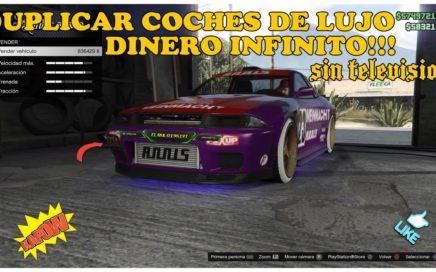 * TRUCAZO * EN GTA V ONLINE DUPLICAR COCHES DE LUJO!!! COCHES GRATIS DINERO INFINITO PS4/XBOX/PC