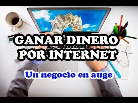 GANAR DINERO DESDE CASA | HEDGEFINITY VIDEO CORTO en ESPAÑOL