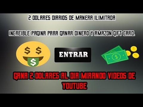 Skylom - 2 DOLARES DIARIOS MIRANDO VÍDEOS DE YOUTUBE | GANAR DINERO FACIL